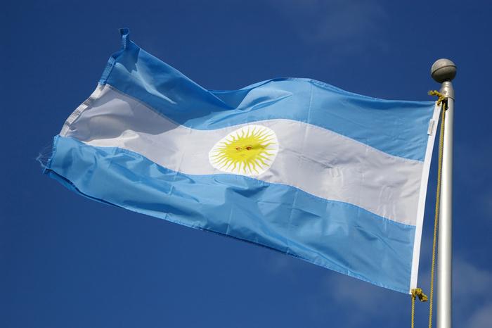 chuyển phát nhanh đi Argentina